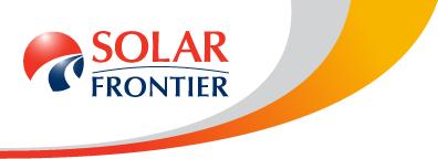 ソーラーフロンティア・太陽光発電・蓄電池・リフォーム・熊本・安い